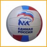 Мячи с логотипом
