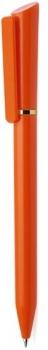 1201717G  темно-оранжевый