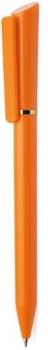 1202424G оранжевый