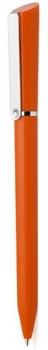 1212424S оранжевый